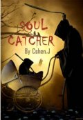 "Book cover ""Soul Catcher"""