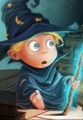 """Book cover """"Маленький волшебник в большом городе/"""""""