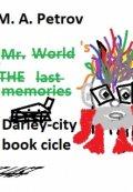 "Обложка книги ""Mr. World's last memories"""