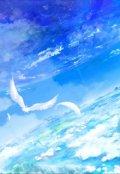 "Обложка книги ""Голубое небо"""