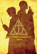 """Обложка книги """"Гарри Поттер и Тайны Осириса"""""""
