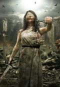 "Обложка книги ""Всадники Апокалипсиса"""