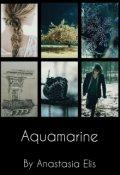 """Обложка книги """"Aquamarine"""""""