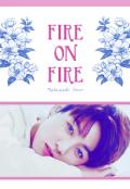 "Cubierta del libro ""«fire On Fire » Taekook Omegaverse"""