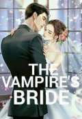 "Book cover ""The Vampire's Bride"""