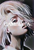 """Обложка книги """"Cambiata"""""""