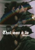"""Обложка книги """"Это была ложь"""""""