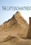 "Book cover ""The Cat's Enchantment"""