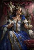 """Обложка книги """"Сказка о королеве-воине и о её любви -3 часть"""""""