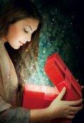 """Обложка книги """"Сбывшееся новогоднее желание с опозданием."""""""