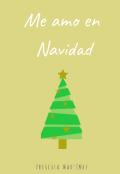 """Cubierta del libro """"Me amo en Navidad"""""""