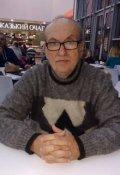 """Обложка книги """"Веле Штылвелд : Синий сундук, литературные мемуары"""""""