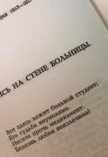 """Обложка книги """"100 оттенков моих """""""