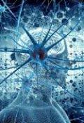 """Обложка книги """"О Д. 2. Метафизика сознания: Что есть память?"""""""