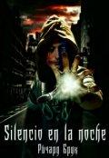 "Обложка книги ""Silencio en la noche"""