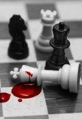 """Обложка книги """"Мой друг, шахматист"""""""