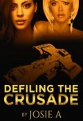 """Book cover """"Defiling the Crusade"""""""