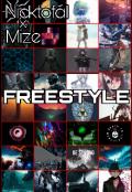 """Обложка книги """"Freestyle"""""""