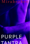 "Book cover ""Purple tantra"""