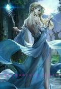 """Обложка книги """"Эльфийская сказка"""""""