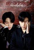 """Cubierta del libro """"Recuerdos escarlata (taekook/yoonmin)"""""""
