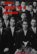 """Book cover """"Love letters to a yakuza """""""
