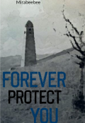 "Book cover ""Forever protect you """