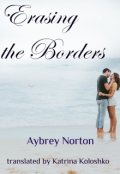 "Book cover ""Erasing the borders"""
