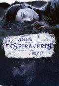"""Обложка книги """"Inspiraveris. Верни меня."""""""