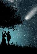 """Обложка книги """"Сказка об одиноком музыканте и сияющей звезде."""""""