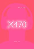 "Обложка книги ""X470"""