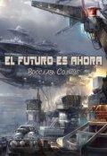 "Обложка книги ""El futuro es ahora"""