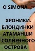 """Обложка книги """"Хроники. Блондинки атаманши Солнечного острова"""""""