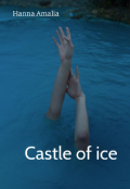 "Обложка книги ""Замок изо льда"""