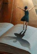 """Обложка книги """" Шаг навстречу счастью"""""""