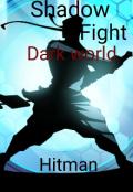 """Обложка книги """"Shadow Fight Dark world"""""""