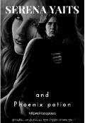 """Обложка книги """"Серена Уайтс и зелье Феникса. (фанфик/гарри Поттер/часть 1)"""""""