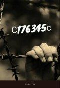 "Обложка книги ""C176345c"""