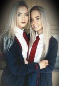 """Обложка книги """"Школа с особым статусом. Часть 1 . Ученики вампиры. """""""