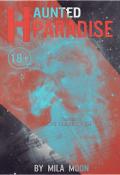 """Обложка книги """"Призрачный рай"""""""