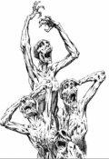"""Обложка книги """"Хроники зомбиапокалипсиса. Начало"""""""