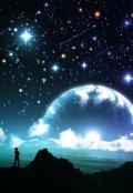 "Обложка книги ""Солнце, звёзды и луна"""
