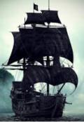 "Обложка книги ""История одного пирата """