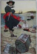 "Обложка книги ""Уильям Кидд, пират Его Величества"""