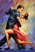 """Обложка книги """"Танец"""""""