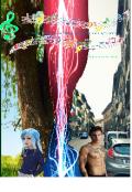 """Обложка книги """"Коллекция Нотерии или Последний одарённый в музо-магии."""""""