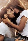 """Обложка книги """"Без любви. Дина, Велес и Андрей"""""""
