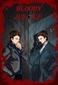 "Обложка книги ""Bloody Justice"""