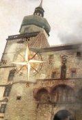 """Обложка книги """"Краски Войны : Сломанный Мир (том2)"""""""