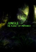 """Обложка книги """"Джунгли: планета воспоминаний (version 4.0)"""""""